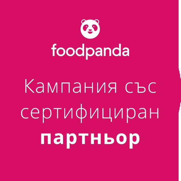 """""""foodpanda"""